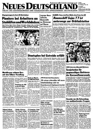 Wimpel 19.Arbeiterfestspiele der DDR 1982 Bezirk Neubrandenburg mit Wappen